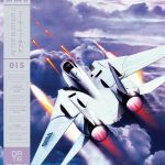 VINYL After Burner 2 Soundtrack 2xLP (Limited Edition)