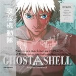 VINYL Ghost in the Shell Soundtrack (Limited Deluxe Edition)
